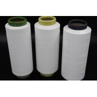 China Recycled Polyester Filament Yarn NIM 150D/96F , Polyester Spun Yarn on sale