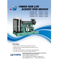 Quality 287KW-330KW 6DM Series of FAW Diesel Engine for sale