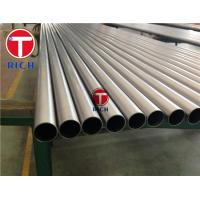 China GB/T 30059 Alloy Steel Pipe Incoloy 800 Inconel 600 Seamless For Heat Exchanger on sale
