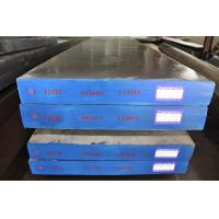 Quality Steel Product 1.2379 steel Mold Steel for sale