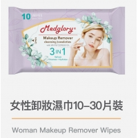 Quality Refresh Cleanse Hydrate 3 In 1 Woman Makeup Remover Wipe White Cypress Oil for sale