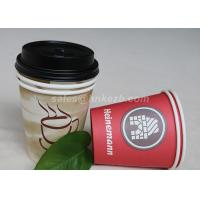 Quality 10 OZ Custom Printed Disposable Coffee Cups With Lids For Drinking for sale