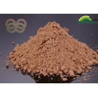 Quality Pale Brown Bakelite Phenolic Resin Powder Short Short CNSL Modified For Clutch Facings for sale