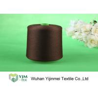 Quality Ring Spun TFO Multi Color Polyester Core Spun Yarn Sewing Material Eco Friendly for sale