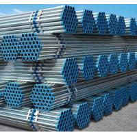 Quality 2017 Latest Q235 Q345 Hot Dipped Galvanized Construction Scaffolding Steel Pipe for sale