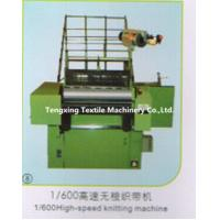 China crochet knitting machine for cowboy,shoe,leather,garments on sale