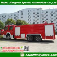 Quality 6x4 sinotruck HOWO 15ton water foam fire fighting truck sell to Combodia for sale