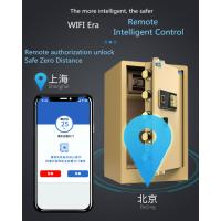 Quality Fingerprint Passcode Key Box For Home / WIFI Electronic Key Cabinet Safe for sale