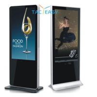 Quality Floor Stand Lcd Interactive Touch Screen Kiosk , Wifi Android Large Touch Screen Kiosk for sale
