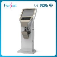 Quality Chinese top quality protable 19 inch screen face skin test machine with CD FDA approved for sale