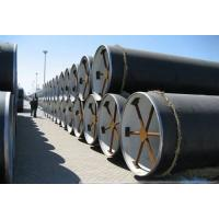 Quality 3PE Coated Anti-corrosion Pipe for Water Transportation for sale