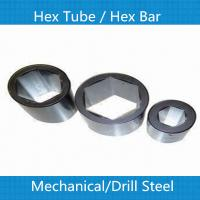 China 1045 steel bar/solid hex bar/4130 round bar/4140 steel/hex tube on sale