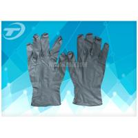 Quality Low Protein Content Medical Disposable Gloves 67*26*40CM CE And ISO Standards for sale