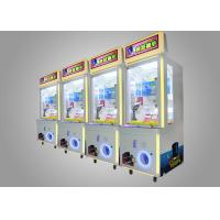 Quality Toy Vending Game Luxury Gift Arcade Prize Machines With Ball Refilling Function for sale