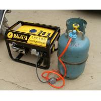 Quality Conversion Kits for 5-5.5KW Honda Generator to use Propane LPG gas or methane nature Gas for sale