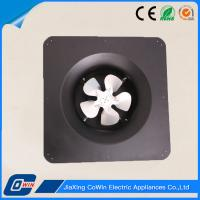Quality Energy  Saving 20W Solar Vent Fan With Adjustable solar panel for sale