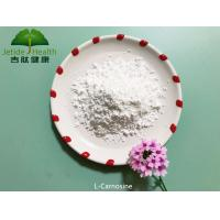 Quality Safe L-Carnosine Powder Natural Antioxidant Dietary Food Supplement for sale