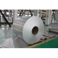 Quality Aluminium Plain Coil A1100,A1050,A1060,A1235,A3003,A3004,A3005,A3105,A3104,A8011,A5052,A5754,A5083,A5005 for sale