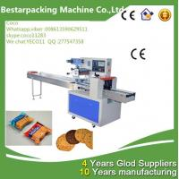 Quality cookies packing Machine/ cookies wrapping machine/cookies sealing machine for sale