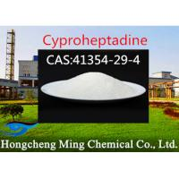 Quality Anti - Allergic Antipruritic Raw Material Medicine Cyproheptadine CAS 41354-29-4 for sale