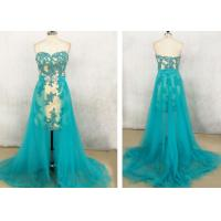 Buy cheap Appliqued Beaded Tulle Sweetheart Column Fitted Wedding Dresses , Detachable from wholesalers
