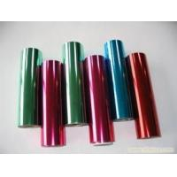 Quality Packing Paper Colored Hot Foil Roll , Handbags Hot Foil Printing Parper for sale