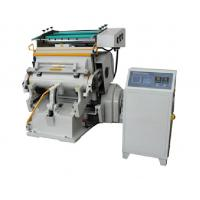Quality Hot Foil Stamping Machine for Leather Cover Paper Board for sale