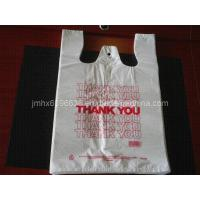 Quality HDPE Shopping Bag with Printing for sale