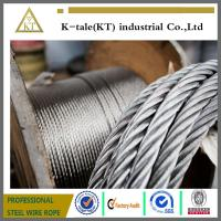 Quality Stainless Steel cable is available in 7x7 or 7x19 Aircraft small cord cable plus for sale