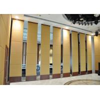 Quality Conference Room Dividers Acoustical Panels , Acoustic Wall Panels for sale