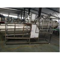 Quality Full Production Line Pet Food Extruder Machine , Dog Food Machine Extruder With CE for sale