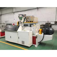 Quality 270mm PVC Ceiling Panel Plastic Profile Production Line High Durability for sale
