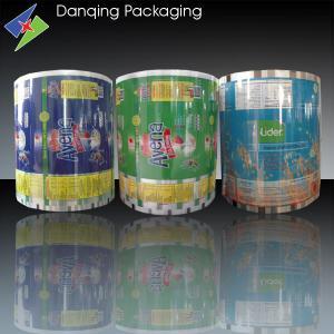Quality High Puncture Resistance Printed Plastic Laminating Film    Aluminum Foil Film for sale