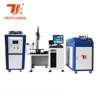 Quality 1064 nm 600W SS Door Handle Fiber Laser Welding Equipment For Metal , 120J for sale