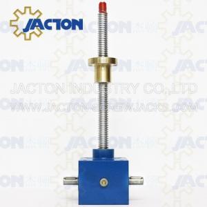 China New design swivel base jack best quality worm screw lift for aircraft maintenance Motorized Worm Screw Gear Jack on sale