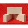 Buy cheap 80 high alumina brick from wholesalers