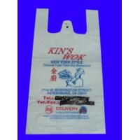 Quality HDPE Carry Bag for sale