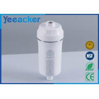 Buy cheap 6L / Min Water Making Capacity Shower Water Filter With Kdf + Active Carbon Filter from wholesalers