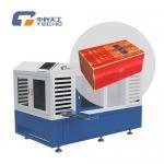 Quality Cigarette box pressing machine TG-PB35F for sale