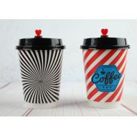 Quality Beautiful Double wall Custom Printed Paper Cups Insulated Paper Cups with Coffee Lids for sale