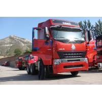 Quality HOWO A7 6*4-336HP-1 BEDS-Tractor truck-Semi-trailer Towing Truck for sale