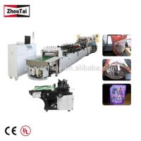 Quality Full Automatic High Speed Three Side Seal Bag Making Machine for sale