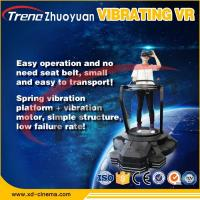 Buy cheap New Dark Series Vibrating VR Simulator Coin Operated With HD VR Glasses from wholesalers