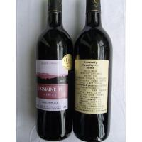 China Wine Bottles Printing Plastic Adhesive Labels , Paper Security Label on sale