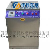 Quality Professional Durability Wash Washing Textile Testing Equipment For Garment And Fabric for sale
