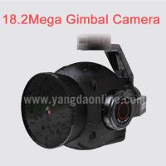 Quality SKY EYE 30UZ Pro Drone Zoom Camera 30X zoom with 18.2Megapixels for sale