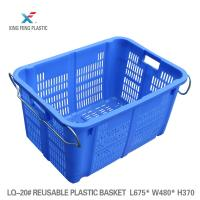 China Top quality plastic basket plastic mesh crate fruit and vegetable crate 675*480*370mm on sale