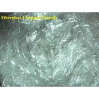 Quality PA Used Chopped Strands for sale