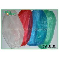 Quality Free Sample clear plastic sleeves / blue disposable sleeve protectors for Clean room for sale