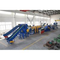 Quality PP, PE Film Automatic Washer/Plastic Recycling Machine for sale